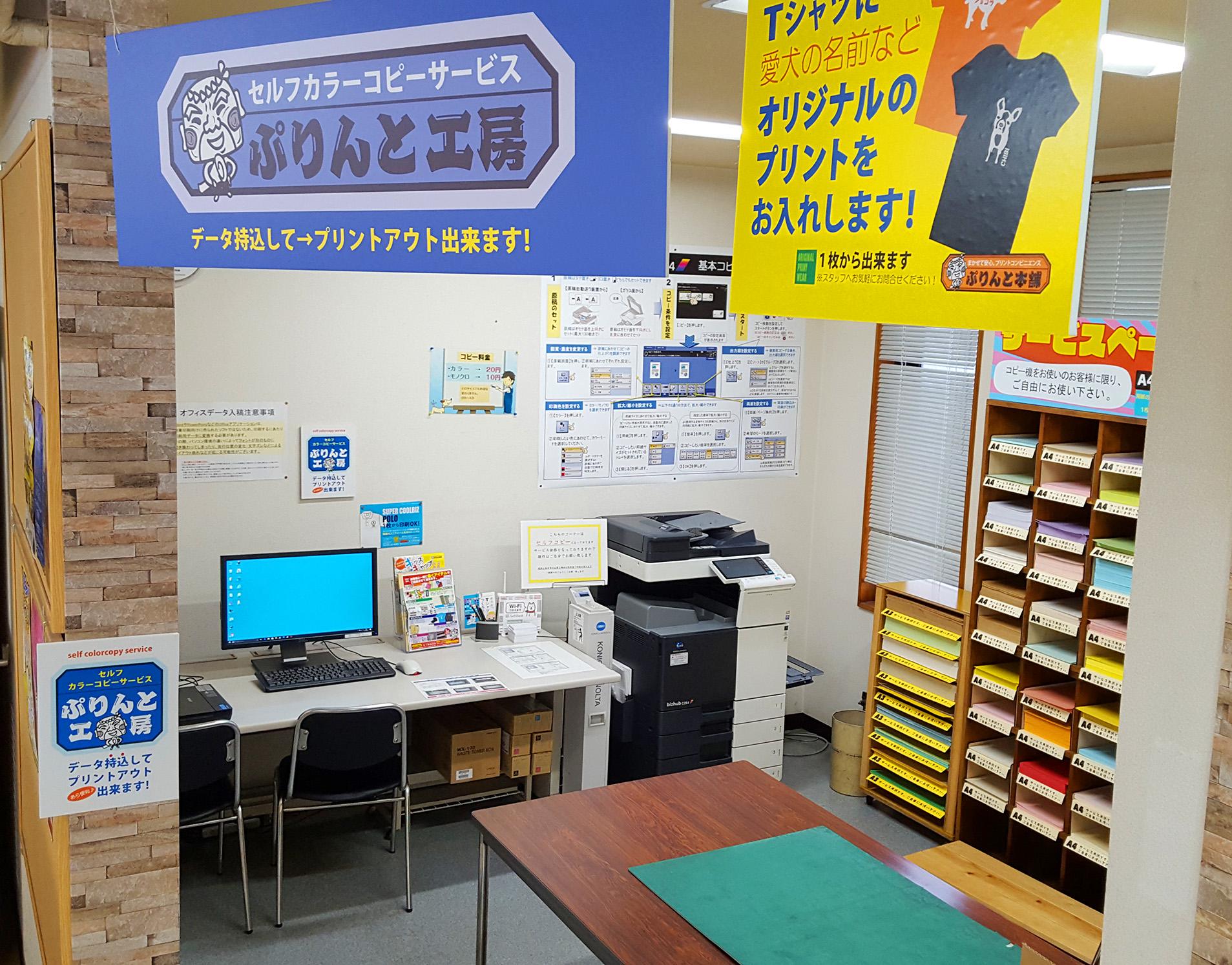 A3カラーコピー20円!